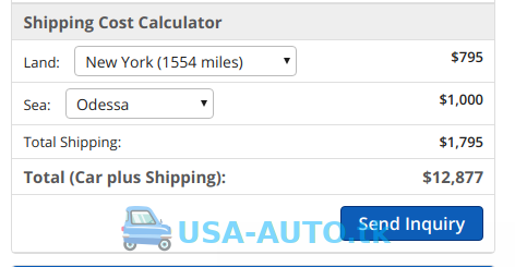 Avtohaker, блок Shipping Cost Calculator
